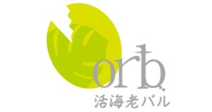 姉妹店リンク_活海老バル® orb Resort ウラなんば_link