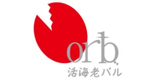 姉妹店リンク_活海老バル® orb 天満_link