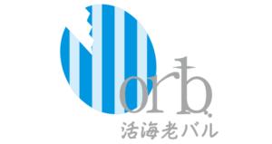 姉妹店リンク_活海老バル® orb 裏参道_link